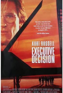 Executive Decision - Motiv A