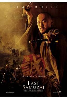 Last Samurai - Motiv B