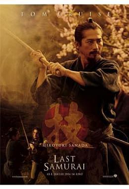 Last Samurai - Motiv C