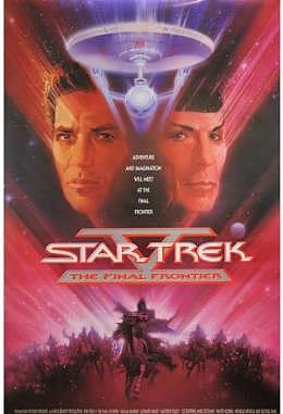 Star Trek 5: The Final Frontier - Motiv B